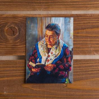 """Открытка """"Бабушка с книгой"""""""
