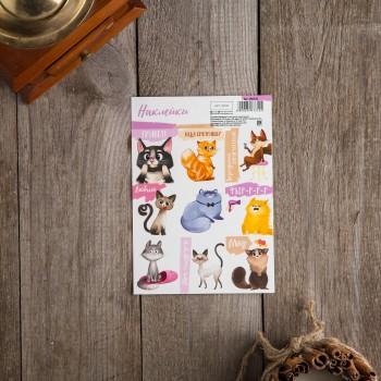 """Наклейки бумажные """"Котеечки"""", 11х16см"""