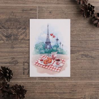 """Открытка """"Завтрак в Париже"""""""