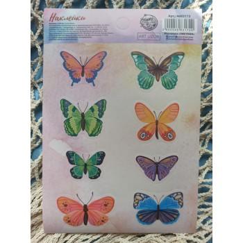"""Наклейки бумажные """"Бабочки"""", 11х15см"""