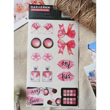 """Наклейки бумажные """"Make up"""", 11х18см"""